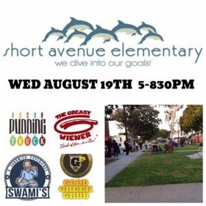 short avenue elementary school los angeles food trucks lausd fundraiser free events marina del rey culver city venice