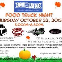 los angeles food trucks clover avenue elementary school venice palms mar vista movie night fundraiser