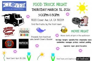 spring equinox festival food trucks clover elementary school fundraiser los angeles west los angeles mar vista palms